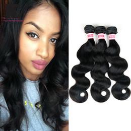 Brazilian Body Wave 3 Bundles Mink Brazilian Virgin Hair Body Wave HC Hair Products Brazilian Human Hair Weave Bundles