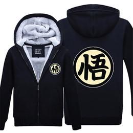 Acheter en ligne Hoodie de la fourrure pour les femmes-Gros-Dragon Ball Z Jacket Son Goku capuche Vestes Fur Lined Anime Hoodie pour les hommes et les femmes AY286