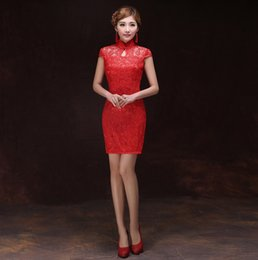 Free shipping red chinese wedding dress Qipao National Costume Women Dress Chinese Style Lace Floral embroidery Cheongsam Dress QP001