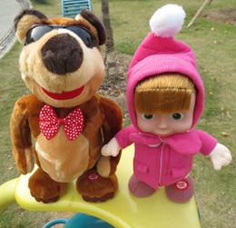 Muñecas del bjd en venta-26-30CM Masha y oso figura juguetes rusos bailando caminando hablando cantando muñeca cumpleaños regalo Masha Orso Bonecas bebé vivo barato 201505LY