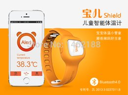 Wholesale Shield smart boa child baby thermometer bluetooth thermometer baby intelligent electronic waterproof thermometer
