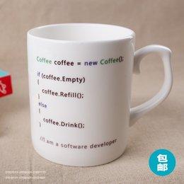 Wholesale Software Computer Developer Programmer Refill Coffee Code Mug Office Cup Tea Milk Fine Bone China