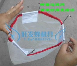 Wholesale Screen new pressure filtration honey bee filter filter machine tool extractor