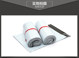 Wholesale 30 cm White Poly Courier Mailers Padded Pouches Plastic Bags For Retail Packaging Air Express Poly Mail Bags Packing Bags For Dlivery