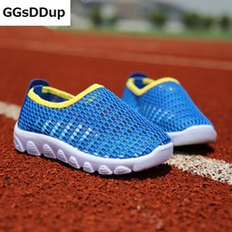 Wholesale-Boys and girls breathable mesh shoes fashion slip sport mesh shoes 4 colors X091