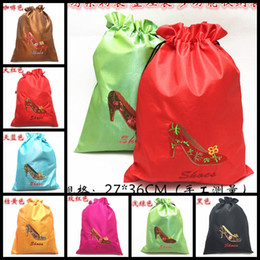 buy black shoe bags wholesale - High End Embroidered Shoe Cover Women Travel Storage Bags Bunk Reusable Drawstring Silk fabric Plant spices Gift Packaging Pouches mix color