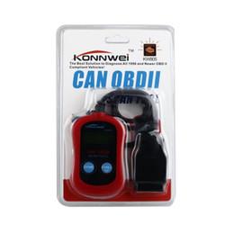 Wholesale KW805 OBD2 OBDII Car Code Reader Scanner Auto Diagnostic Scan Tool For Engine Fault Finder Same With Model MS300