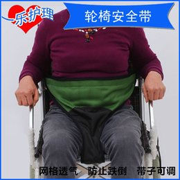 Wholesale Wheelchair constraint zone To prevent the patient from the wheelchair The wheelchair seat belts Constraints take
