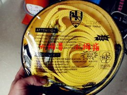 Wholesale t double layer thickening car towing rope trailer rope trailer belt order lt no track