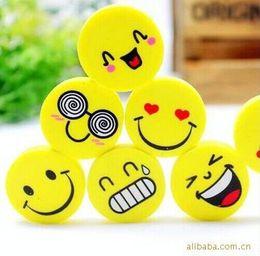 Cute smiling face eraser emoji eraser smile lovely eraser funny face eraser smile style rubber Kids gift creative sta -0002STD