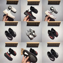 NEW with box Real boost Boys Girls kanye west sply 350 v2 Shoes black pirate Children's Fashiion Athletic Shoes youth running Shoes wholesal