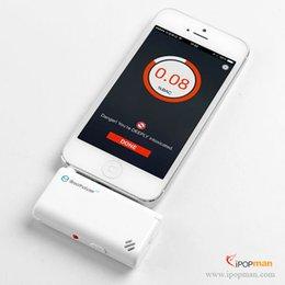 2017 alcool trousseau Gros-100 pcs beaucoup expédition DHL EMS gratuit, calibration Jack Auto iBreathalyer 3.5mm Mini Keychain ALCOTEST pour iOS / Andriod alcool trousseau sortie