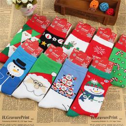 Hign quality 15 designs Cotton Winter Socks Stretdny Christmas Adults Santa Claus Snowflake Sockings for men women D506