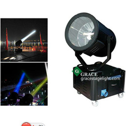 Wholesale outdoor architectural light kw yellow beam tracker light