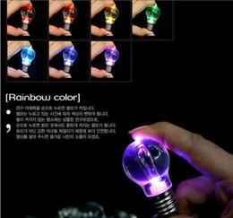 Wholesale LED Bulb Keychain LED Light Keychains Torch Keyring Colorful Flashlight Rainbow Color Key chain Bulb Necklace Wrestling not broken Bulb