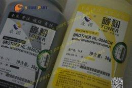 Wholesale Color Toner powder for brother TN270 TN210 TN230 TN240 TN290 HL3040 HL4040 HL DCP MFC9120 Free HK post