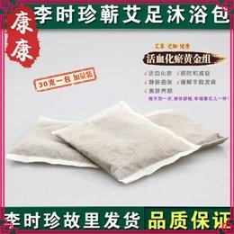 Wholesale folium artemisiae argyi bubble foot foot bath tsao bubble foot powder warm uterus remove cold g bag