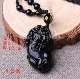 Natural obsidian pendant male Hang the mythical wild animal to ward off bad luck Good luck lucky year Man necklace