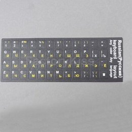 Wholesale Russian Standard Keyboard Layout Stickers White Amp Yellow Letters