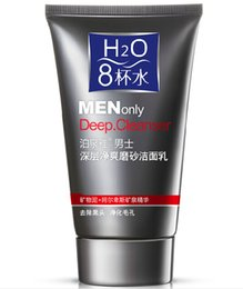 Wholesale Park Springs Ya glasses Men Deep Cleansing Scrub net cool julep pores horny Oil Control