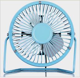 Wholesale T inch USB fan computer cooling fan mute Iron aluminum leaf USB small fan