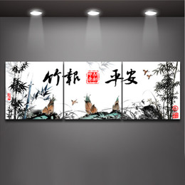 3 Panels Chinese Traditional Calligraphy Combination Art Wall Oil Painting Printed On Canvas For Living Room Home Decoration