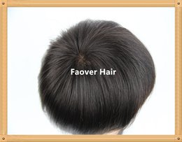 Wholesale Indian human hair black and brown color natural wave quot x8 quot men s toupee hair pieces density mono lace with NPU around perimeter