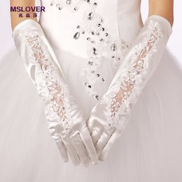 Wholesale 2016 Bridal Wedding Gloves cheap bridal dress wedding decoration special gloves gloves high hot air HY00119