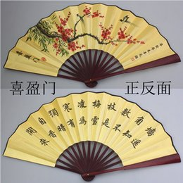 Wholesale Fashion Large Cherry blossoms Foldable Hand Fan Mens Chinese Silk Fabric Business Gifts Crafts Fans