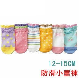 Wholesale toddler socks girls sock children s sock ati slip sock b Z247
