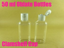 Wholesale 50ml Oblate clamshell bottle comestic bottle make up container small empty bottles