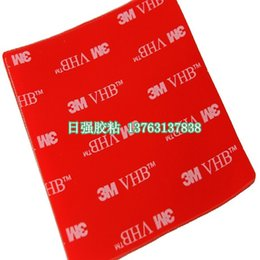 Plastic adhesive 3M double-sided double-sided adhesive film plastic shell