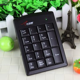 Wholesale Wallabies DS U Mini numeric keypad Bank Securities Financial Accounting office dedicated keypad