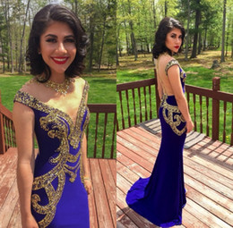 Royal Blue Sheer Prom Dresses 2016 Jewel Gold Beaded Sequins Sheath Spandex Sweep Train Party Evening Dress Custom made