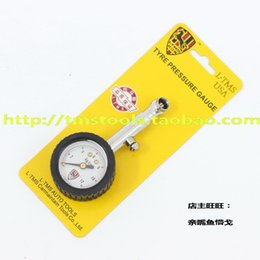 Wholesale Thomas specializing in high precision automotive tire pressure gauge tire pressure table tire testing
