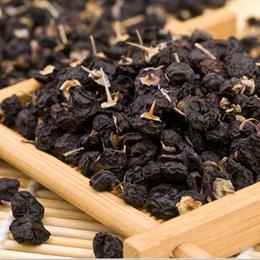 High quality wild Lycium ruthenicum   Dried Lycium ruthenicum   Black Goji berry, 100g