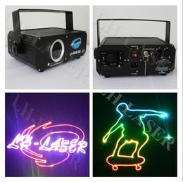 ilda analog laser 300mW rgb laser beam&animation programmable full color effect sky laser light from lh-laser