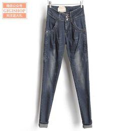 Cheap High Waisted Jeans Online
