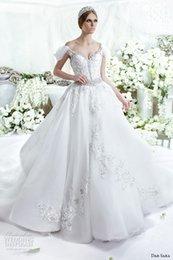 Бальное платье в дар