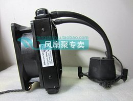 Aliens with water cooling radiator chassis fan fastener integrated support platform