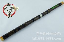 Chinese traditional musical instrument bamboo flute Chinese famous Dizi quality China's two-part bamboo flute