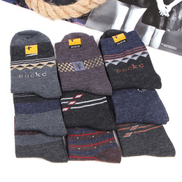 Wholesale-Fashion Men Socks Warm Cotton Thermal Soks 5 Colors Free Shipping