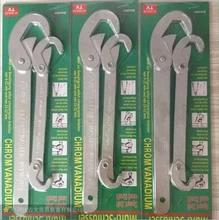 Wholesale Rapid universal wrench chrome vanadium steel universal spanner wrench quickly repair plumbing faucets