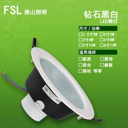 Wholesale Foshan FSL lighting LED lamp inch inch inch inch inch inch inch downlight diamond two generation