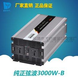 Wholesale DYP W B Supply of car inverter V turn V V W pure sine wave inverter power converter voltage booster Voltage regulator
