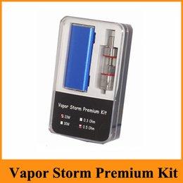 E Cigarette Kit U20 23W Box Mod Kit Atlantis Subtank Nano Clearomizer 2 Combination 4 Colors E Cig Kit