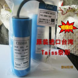 Wholesale Taiss CBB60 uf uf v ac motor starting capacitor running capacitor