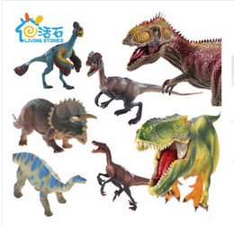 Free shipping Jurassic Park hard dinosaur model educational plastic children toys animal model doll ABS collection action figure