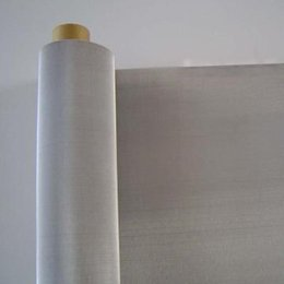 Low price Free Sample, High Quality stainless steel wire mesh, wire cloth, wire screen 304 316 201, Factory Since 1998