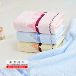 Wholesale 2014 Freeshipping pieces sale new hot women men Factory direct sale jacquard gift advertising towel